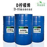 D柠檬烯木蜡油天然稀释剂 D苎烯95%含量 天然左旋柠檬烯 清洗原料;