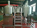 500L 糖化系统设备;
