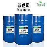 工业双戊烯 无锡双戊烯 95%CAS138-86-3用作橡胶溶剂 驱避剂 香料;