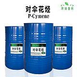 对伞花烃CAS99-87-6 伞花烃97% 4-异丙基甲苯 对伞花烃钌;