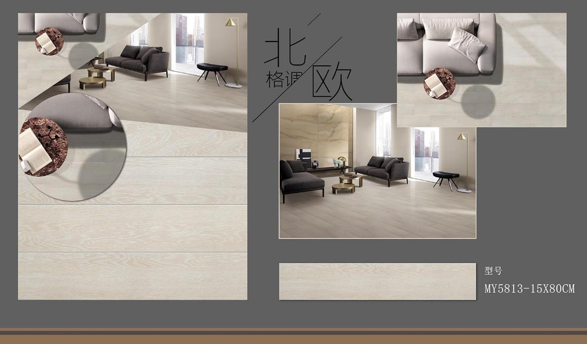 广东木纹砖|批发瓷砖厂家|防滑木纹砖