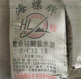 寧波耐火水泥|紹興膨脹水泥|金華油井水泥|抗硫酸鹽水泥;