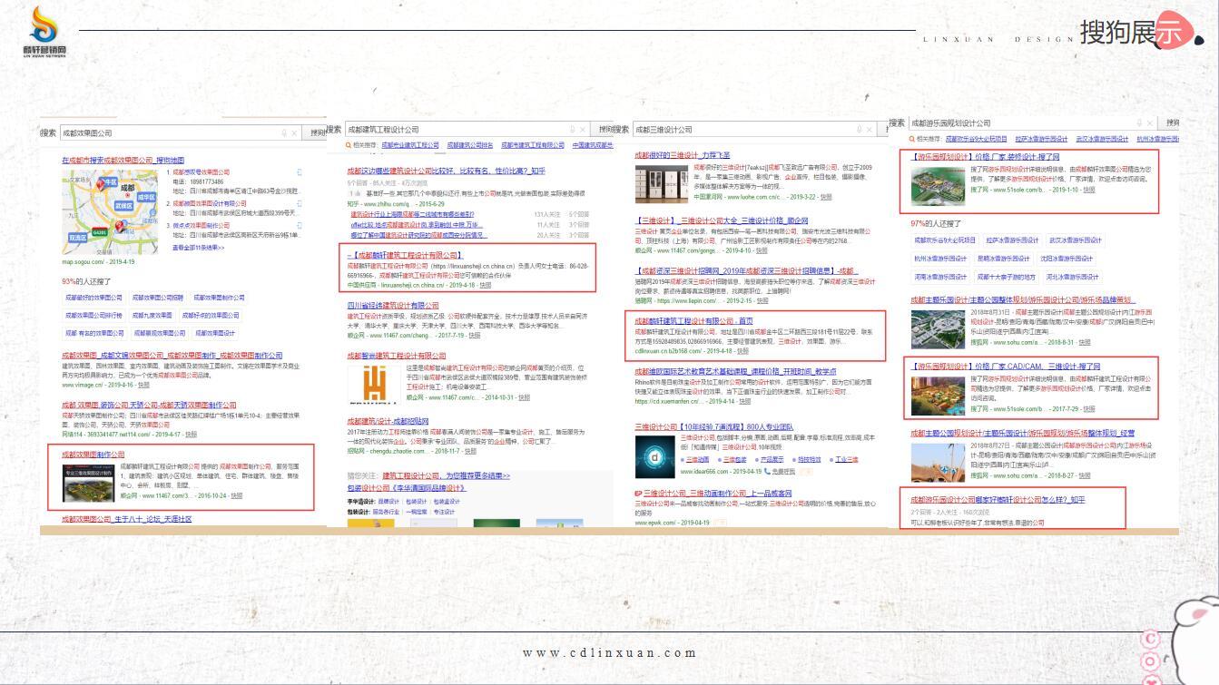 成都麟轩营销网加入会员免费培训网站优化技巧