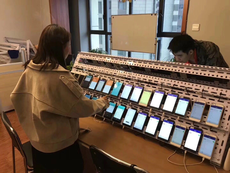 廣州群控系統軟件抖音群控系統軟件