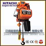 日本日立电动葫芦-2SH日立电动葫芦-环链式带变频;
