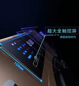 洗衣機電器空調吸塵器淘寶京東二維三維動畫設計制作