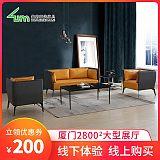 厦门办公沙发茶几办公沙发商务会客区简约现代;