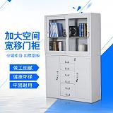 廈門大器械分體文件柜廈門辦公家具鐵皮柜組合資料柜儲物檔案方便實用;