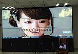 46寸3.5mm液晶拼接大屏幕/4K拼接顯示屏