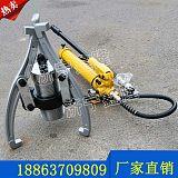 方便省力液壓拔輪器 30T液壓拉馬價格