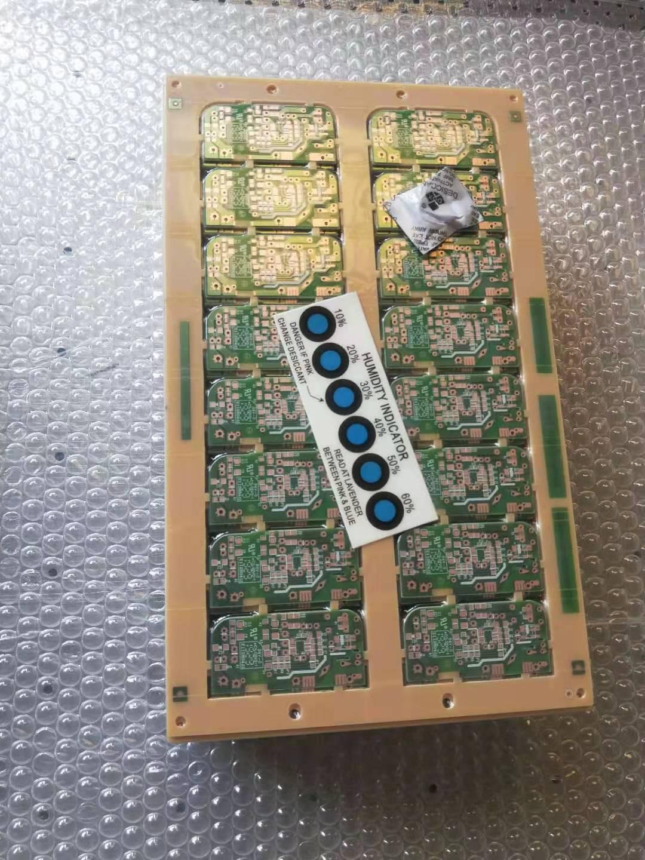 遂宁无硫PE膜包装线路板PCB供应商