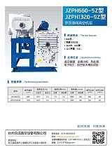 台州众成国内最先进的环保节能型真空泵;