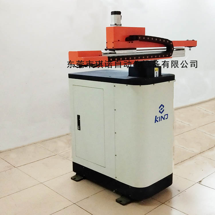 东莞市琪诺四轴摆臂机械手 自动化冲压设备