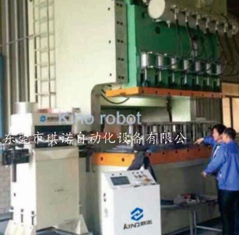 东莞琪诺模内冲压多工位机械手 自动化冲压机械手
