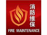 西安瑞昌、承接陕西消防改造、安装施工、海湾GST-DY-100智能电源箱;