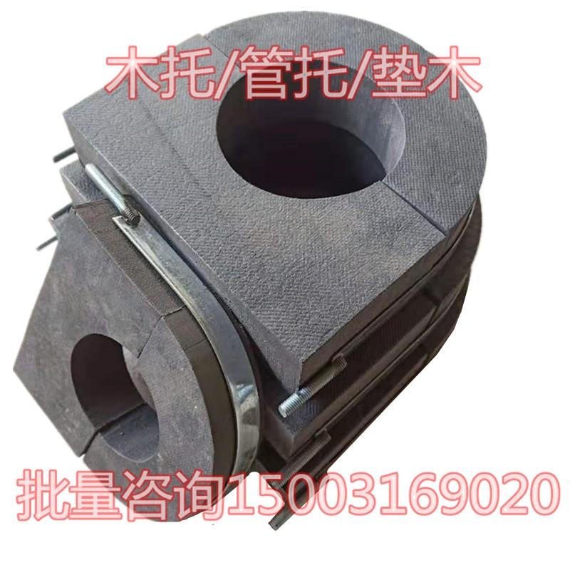 厂价直接发货橡塑管托产品