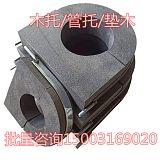 厂价直接发货橡塑管托产品;