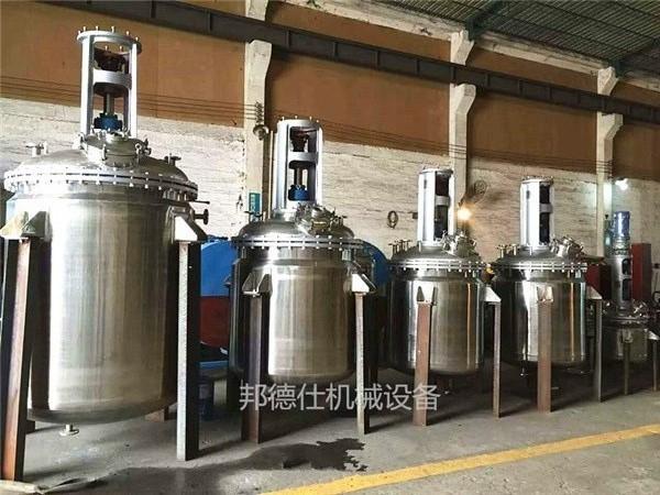 供应广东反应釜 不锈钢反应釜 反应釜厂家
