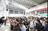 2020中国义乌食品加工与包装机械展;