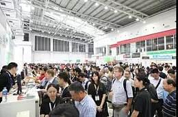 2020中国义乌食品加工与包装机械展