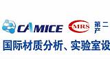 2019中国新材料产业发展大会;