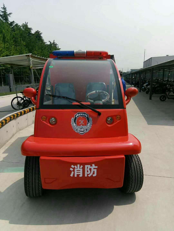 消防巡逻车,社区消防车,景区消防车,工厂消防车,电动消防车