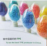 中山 热塑性弹性体TPE/TPR/TPV/TPU/SBS/SEBS;