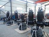 河道清淤用泵-工廠沉淀池清理泵-污泥處理泵;
