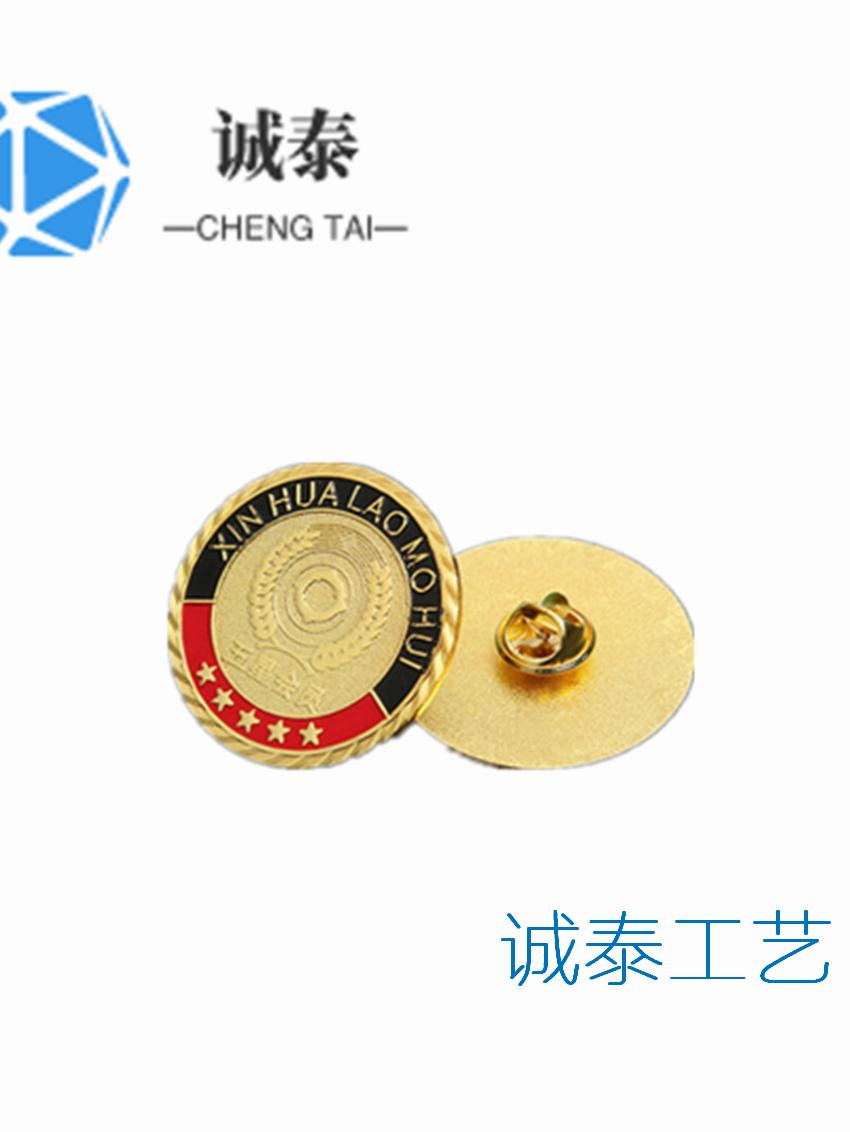 金属徽章定制 厂家创意胸牌定做 烤漆珐琅徽章制作logo