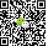 2020年CSE上海泳池溫泉SPA展