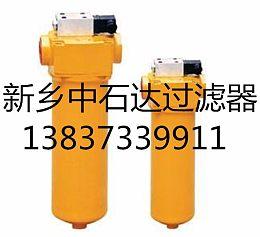 SQU-A双筒回油滤油器