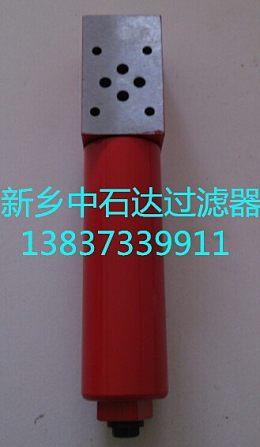 SZU-A双筒回油过滤器