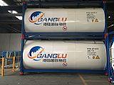 液體化工品物流+iso tank罐箱物流服務;