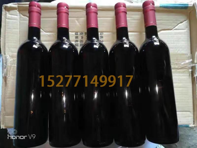仫佬山乡野生葡萄酒限量供应