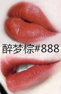 星姿妍盈润奢养系列口红试色