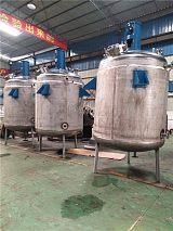 热卖不锈钢反应釜厂家 耐酸碱反应釜 真空反应釜;