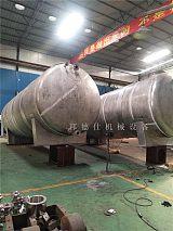 1吨304不锈钢真空反应釜 不铇和树脂反应釜供应商