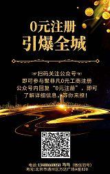 北京專業財務咨詢、代理、解決企業疑難問題