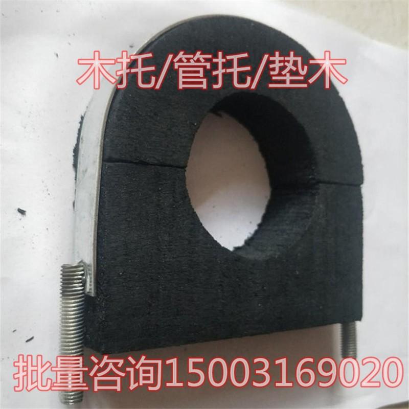 空调管托 冷水管道木管托做好防腐处理