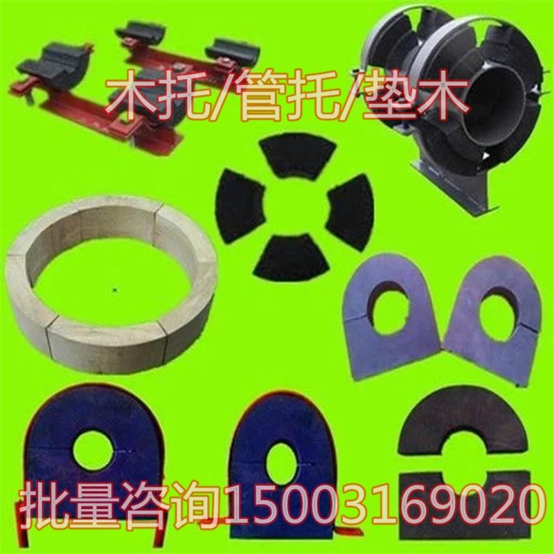 保冷管托 T型管夹焊接双螺栓的扁钢制作成品厂家