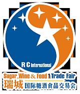 2020年第16届郑州食品机械展;