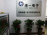 郑州海一电子人脸识别智能门禁系统厂家直销价格优惠