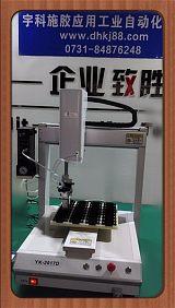 四轴点涂胶机 胶头转动点涂胶机 角度涂胶机;