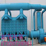 焊接專用濾筒除塵器;
