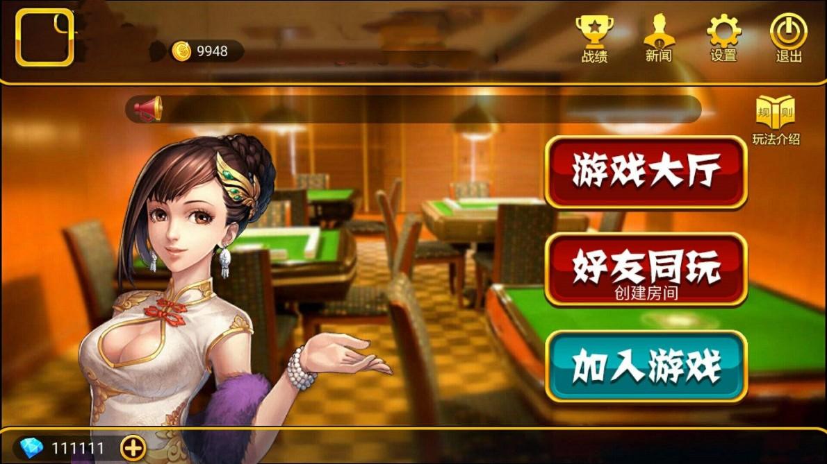 湖南长沙棋牌游戏软件定制开发公司