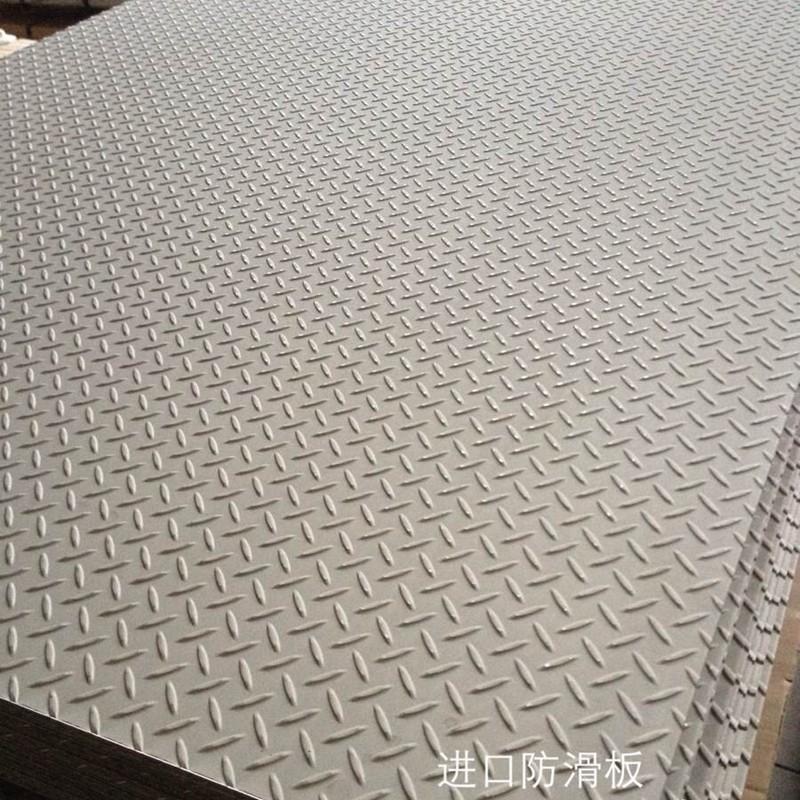 不锈钢进口防滑板 不锈钢小米粒防滑板