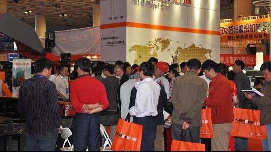 2020哈尔滨装备制造业展会(东北工业展)