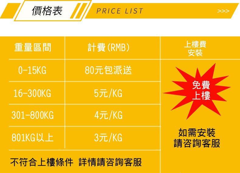 中港物流香港专线国际快递香港集运大小包裹家具上楼安装业务