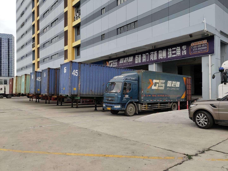 广东至香港专线物流香港集运大小包裹家具上楼安装业务
