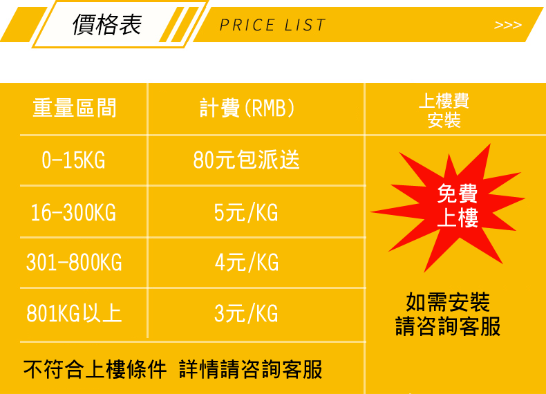 深圳至香港物流中港物流专线整车码头柜一般贸易货运公司 低价运输